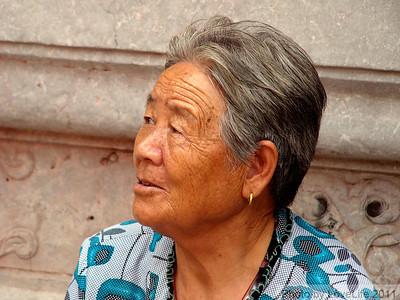 Beijing Elder