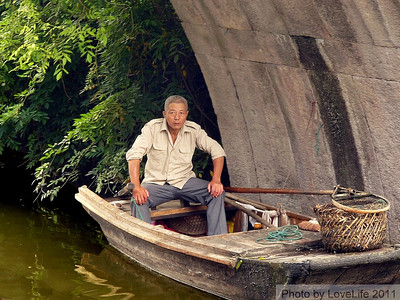 The Canal Skimmer 1 ~ Xitang Water Village