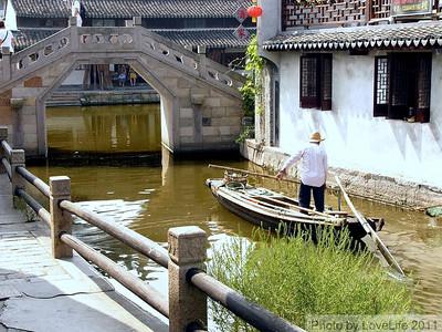 Canal Skimmer 2 ~ Xitang Water Village