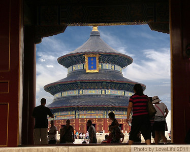 Temple of Heaven Summer Palace1