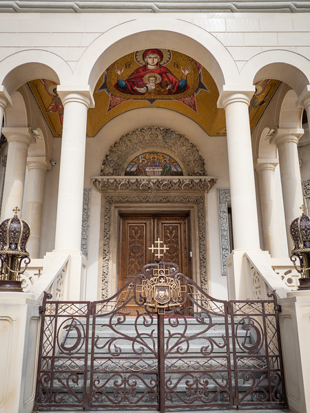 Residence of the Patariach, Bucharest