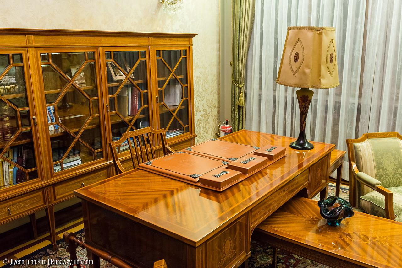 Nicu Ceausescu's office