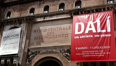 Rome iPhoto Album31