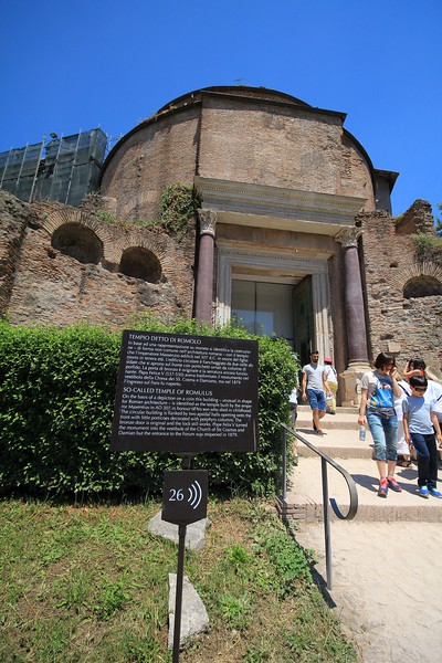 The lock on the original bronze door of Temple Romulus, installed in 307A.D., still works according to the info board.