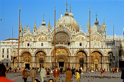 October 9th-11th, 1970 /  Venice trip: The famed St Mark's Cathedral.