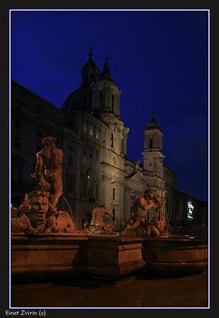 Piazza Navina, Rome