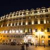Our Hotel da La Minerva