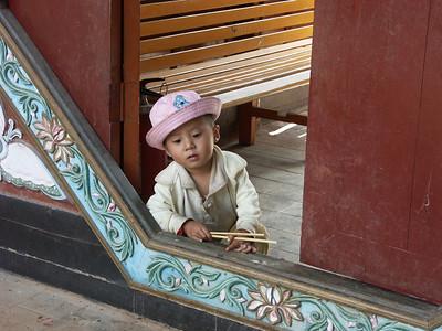 Tonghai, Yunnan, China