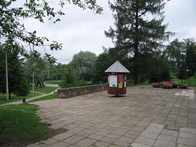 Park in Rezekne