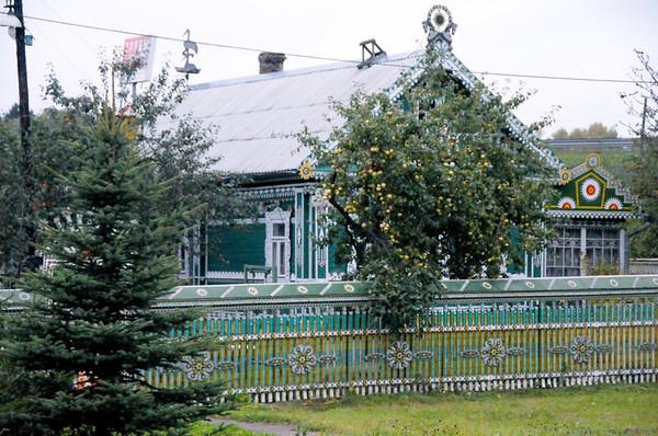 Zagorsk