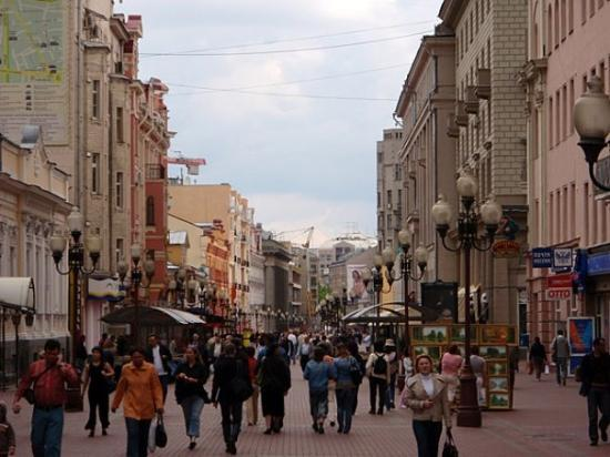 Old Arabat Street