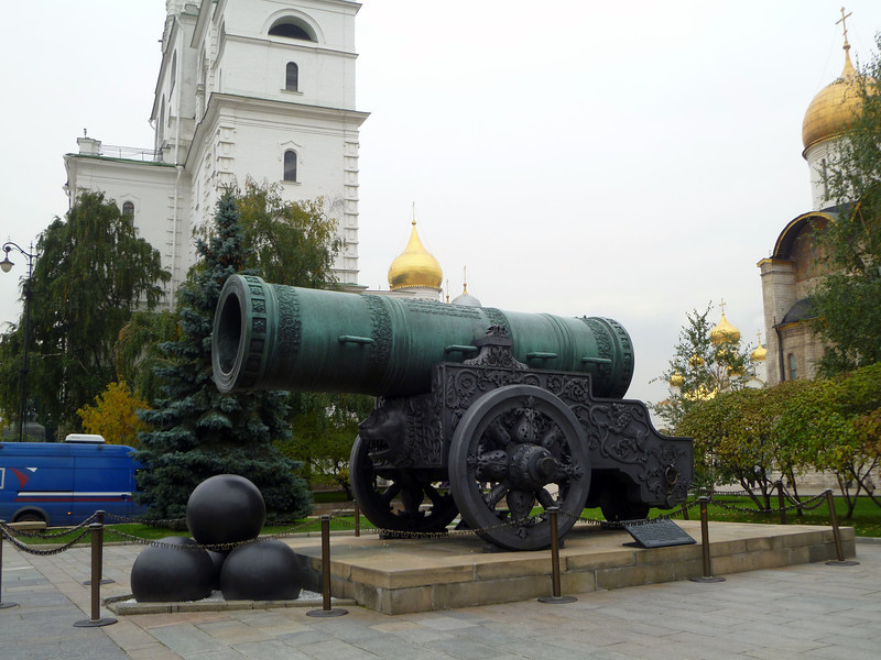 Large Canon commissioned by Ivan the Terrible