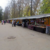 Uglich Open Air Marketplace
