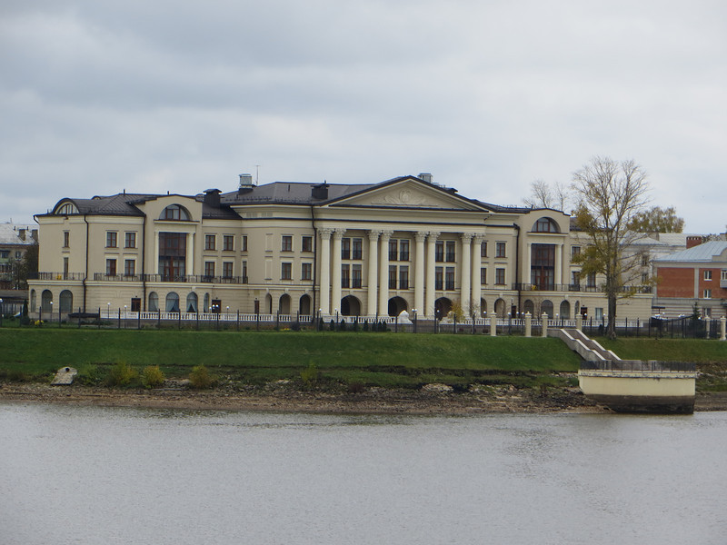 Govorners Palace