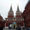Gates to Red Square @ The Kremlin