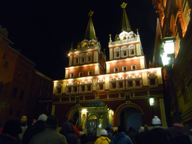 Gates to Red Square- The Kremlin at night