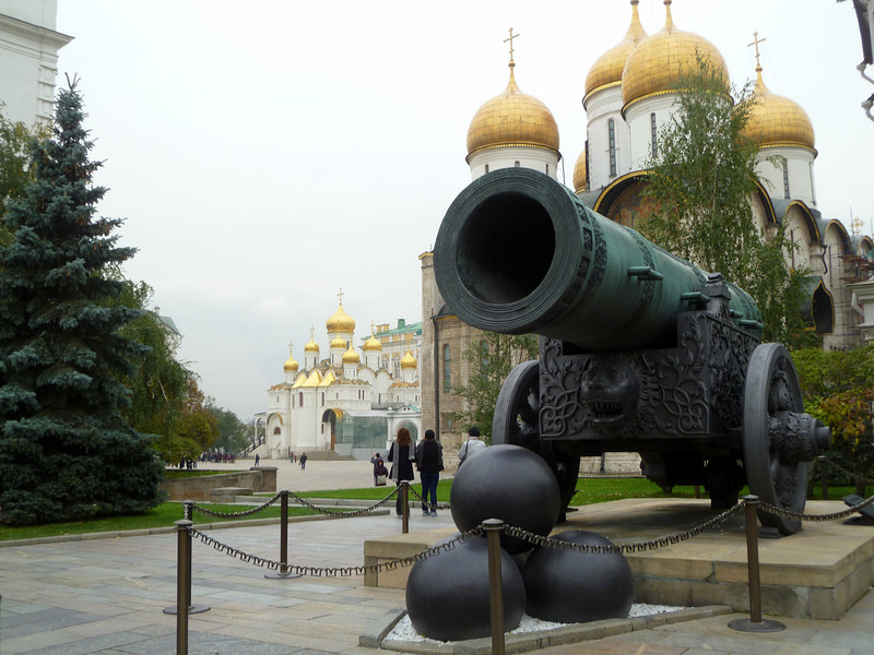 Large Canon with big balls