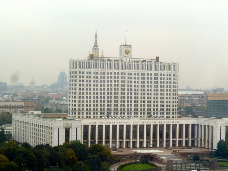 View from room- Russian White House