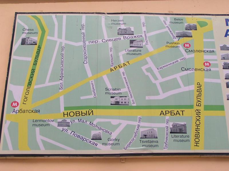 Ols Arabat Street