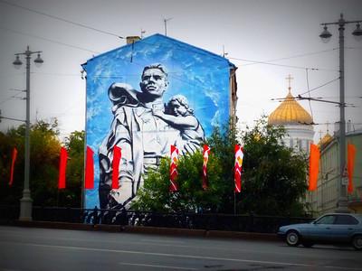 Russia 2015