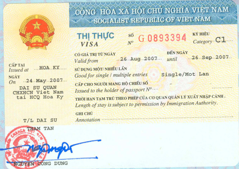 So... if you've ever wanted to see a Vietnamese Visa... well, here 'ya go.  Good for a month, although I'll only be in Vietnam for about a week.  I've been spending a lot of my nights & weekends looking in the guidebooks, visiting travel forums, etc., and can already tell this probably will not be my only trip to Vietnam.