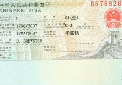 Russia, China, Vietnam - August 2007