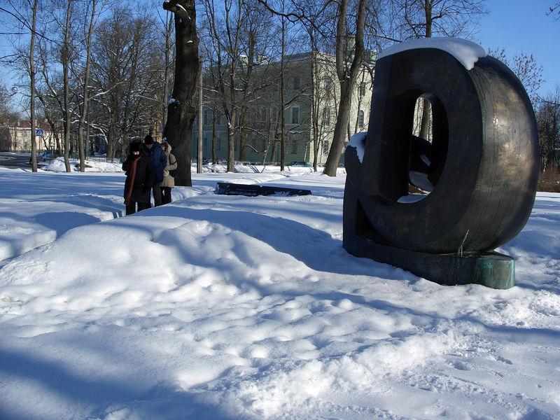 Holocaust memorial near Catherine's Summer Palace.