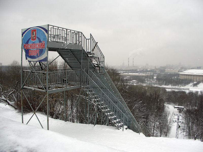 The other 'smaller' ski jump.