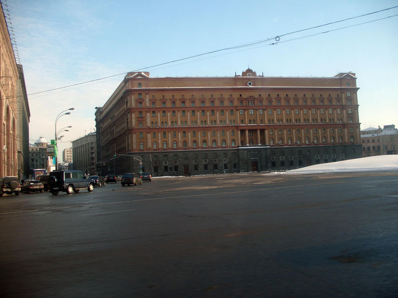 The KGB.  Our guide explained that, in the day, she was not allowed to point out the building on tours.  If asked, she was instructed to say it was condominiums.