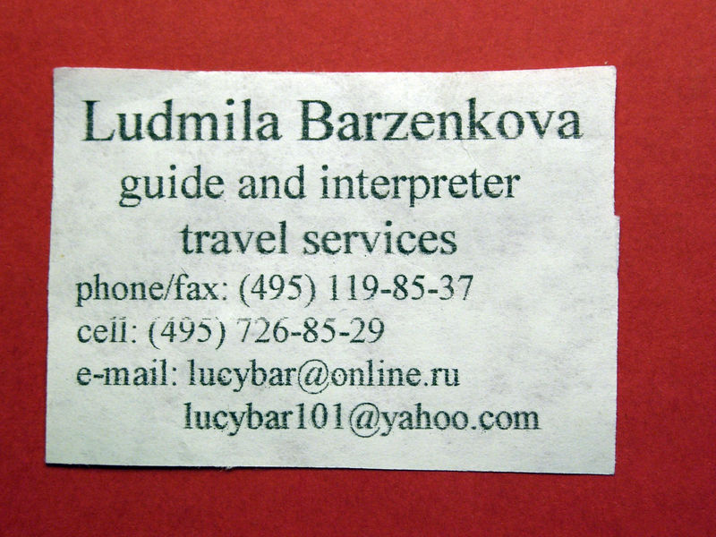 Our Moscow guide.  She was great.