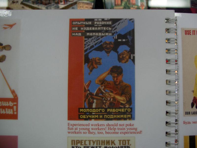 English translations of old-time propaganda Cyrilic Refrigerator magnets.