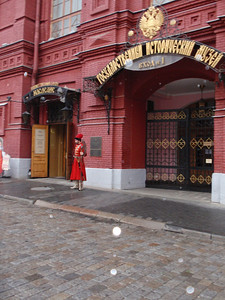 Outside the Red Square Russian History Museum.