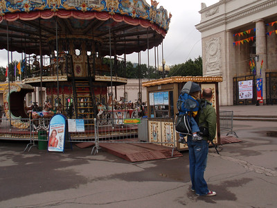Super old carousel outside Gorky Park.