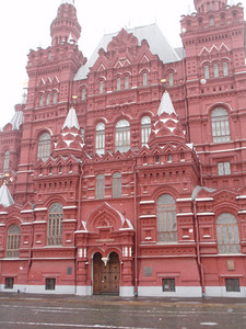 Another view of the Russian History Museum.
