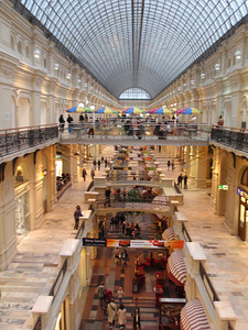 Another view of the mall interior.