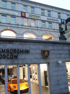 This one's for you Dad.  Ferraris, Lamborghini & Maserati stores all inside the RYM mall lining the Red Square.