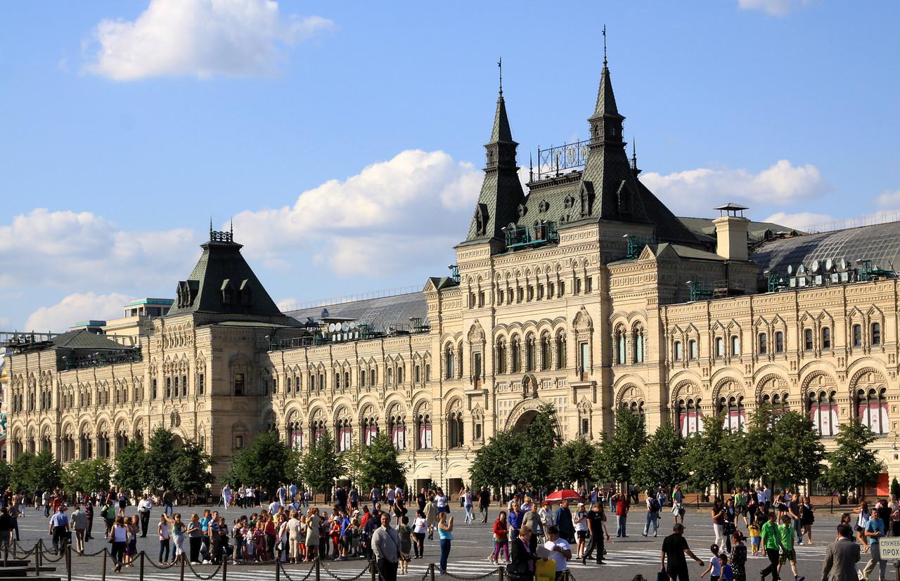 GUM (Gosudarstvenny Universalny Magazin, or State Department Store) on Red Square opposite the Kremlin.