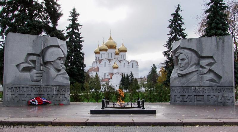 Memorials to Soldiers and Women of Great Patriotic War (World War II)