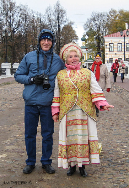 Well-Dressed Russian Lady