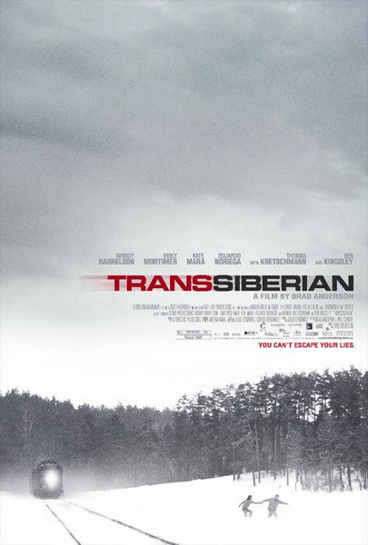I felt compelled to add this poster of the movie Transsiberian.  Interesting movie, which (of course) I just had to watch before I my trip... I'll be sure to let you know if there are any similarities between the movie and reality...