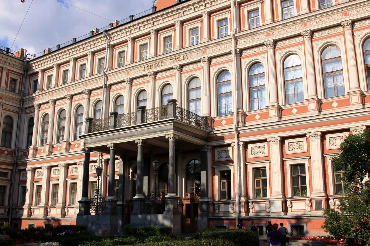 Nikolayevsky Palace (where the Russian Folk show was held).