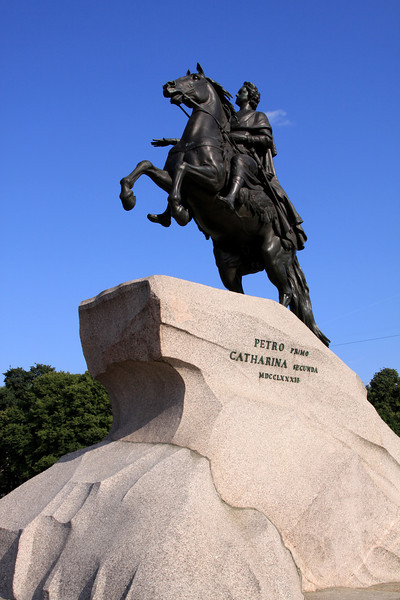 Closer view of the Bronze Horseman (Peter the Great).