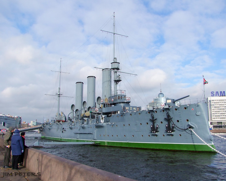 Shot from this gun on the cruiser Aurora started the Russian Revolution leading to Communism