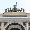 At Palace Square
