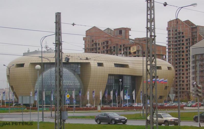 Modern Building St. Petersburg Area