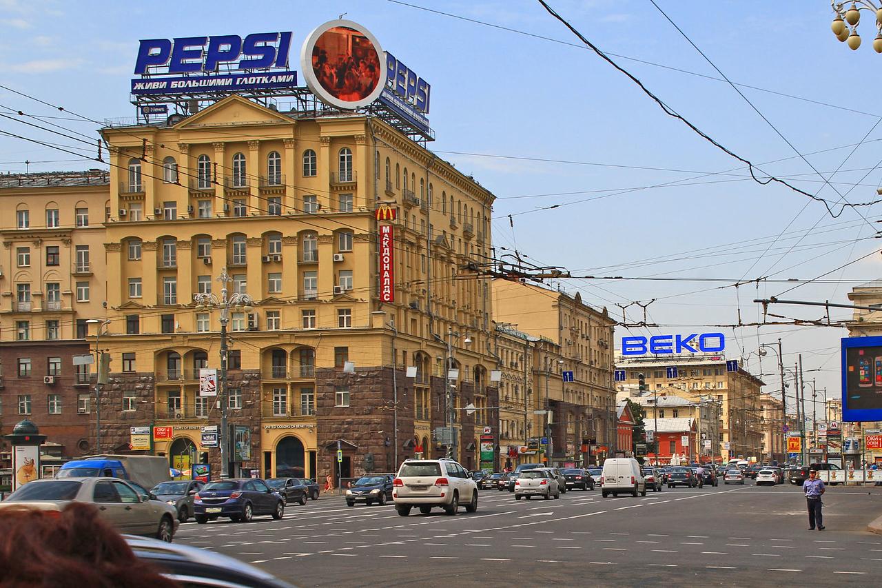 Nikitskaya Street