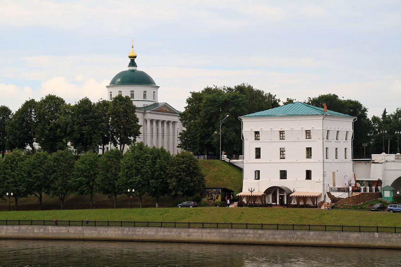 Arriving at City of Yaroslavl