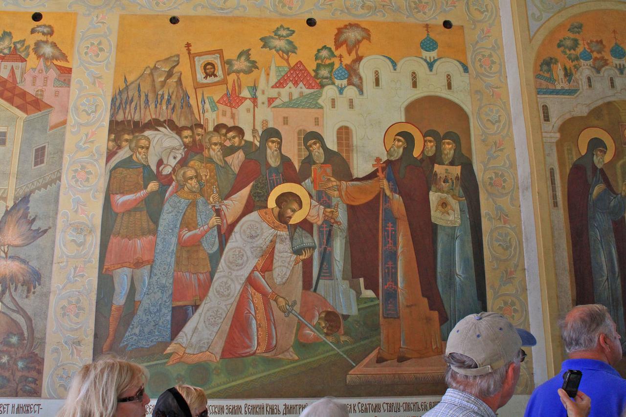 Painting of St. Sergius