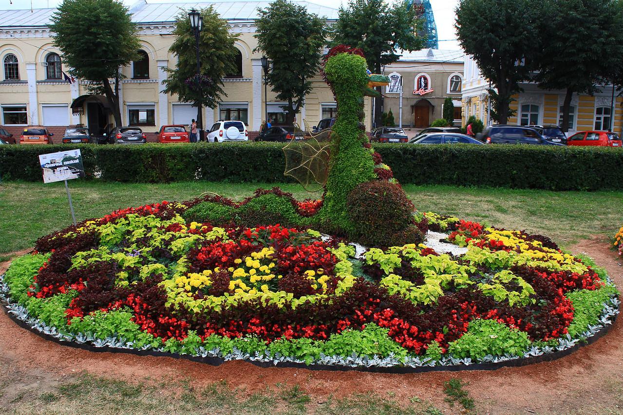 City Park - Yaroslavl