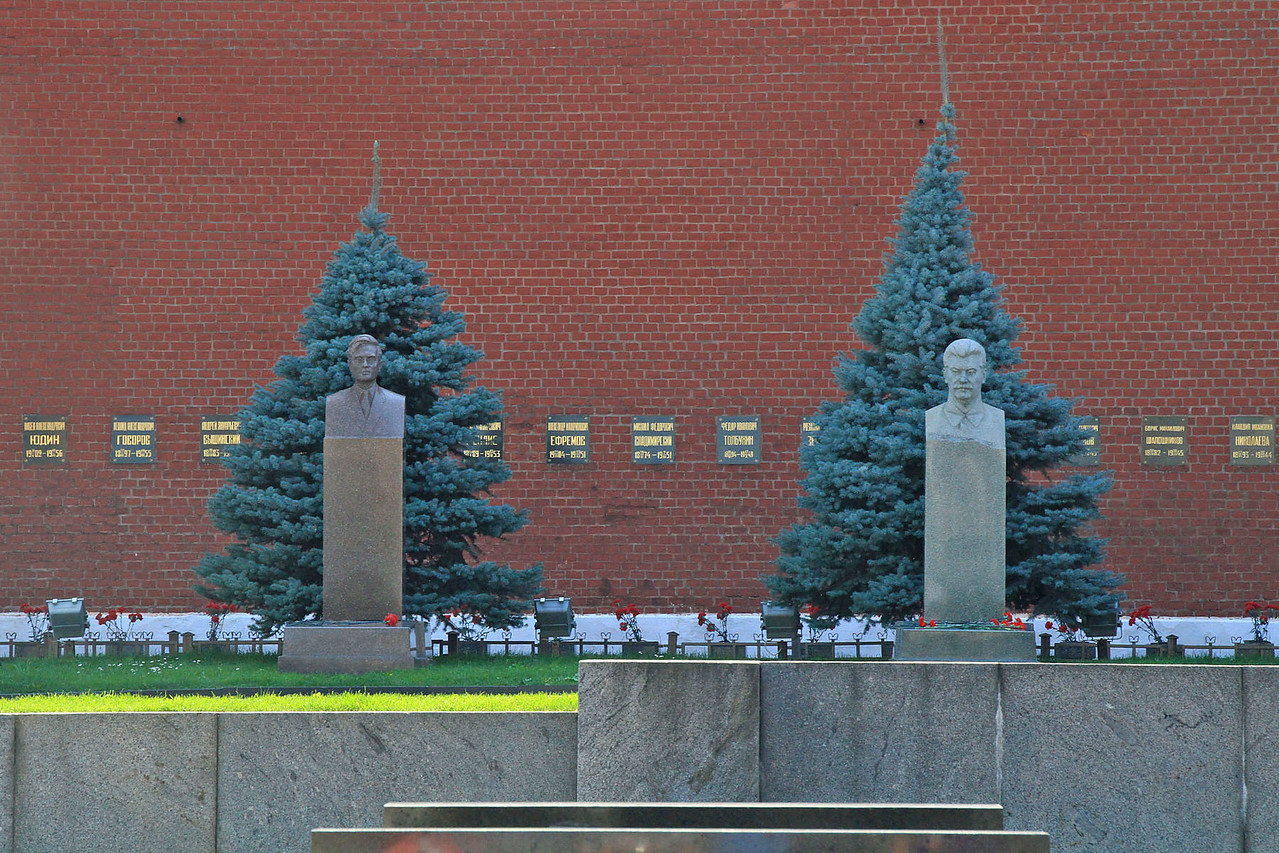Tombs of Russian Leaders